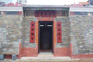 Ping Shan Heritage Trail - Big Foot Tour - Sponsored Free Hong Kong Tour